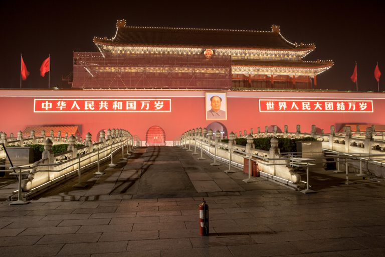 Asia, Asien, China, Beijing, Peking, Tor des Himmlischen Friedens Tiananmen Gate Tiananmen Square, Tiananmen-Platz, Forbidden City, Verbotene Stadt, Hans-Joachim Eggert