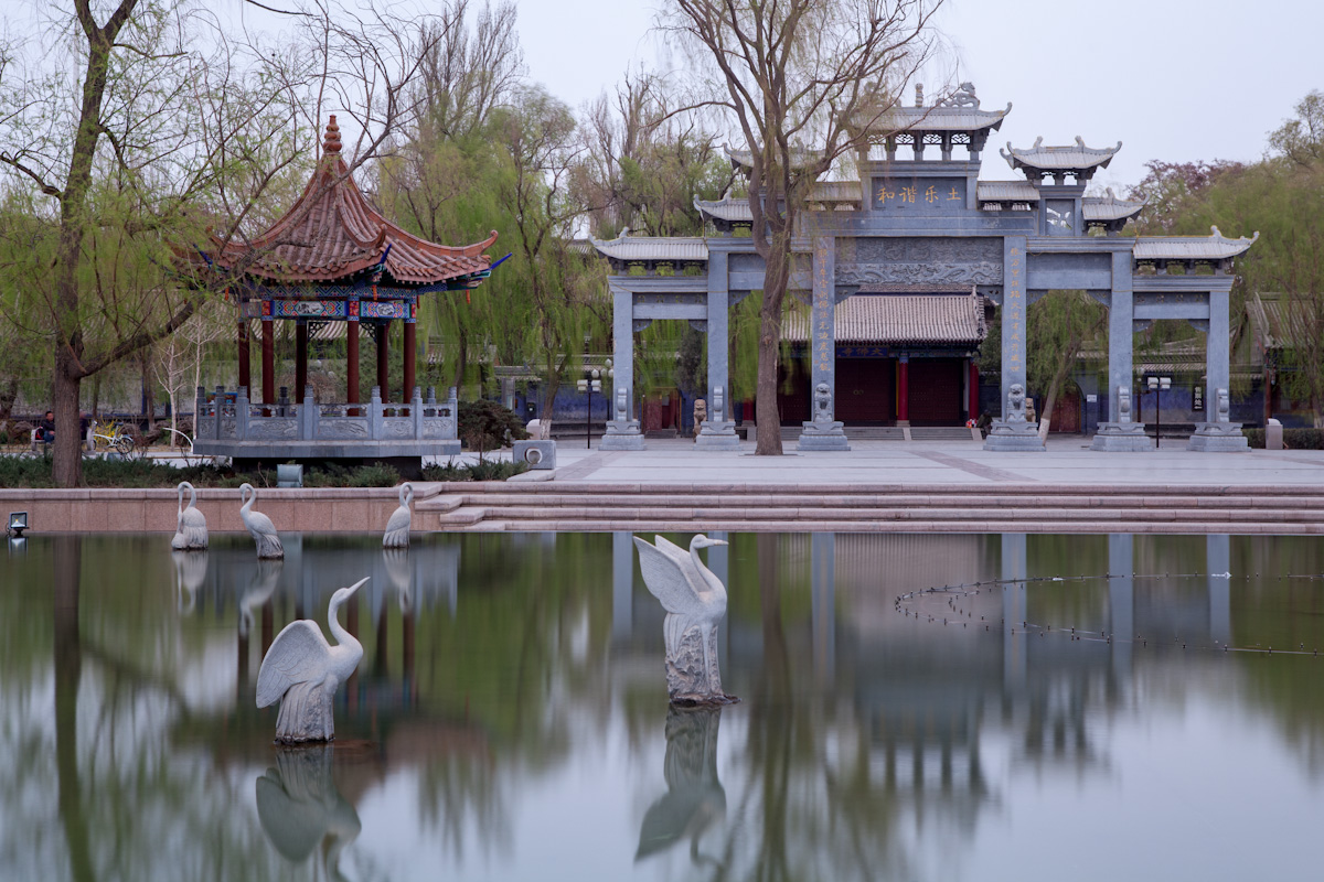 Asia, Asien, China, Gansu, Zhangye, Park, Water, Wasser, Hans-Joachim Eggert