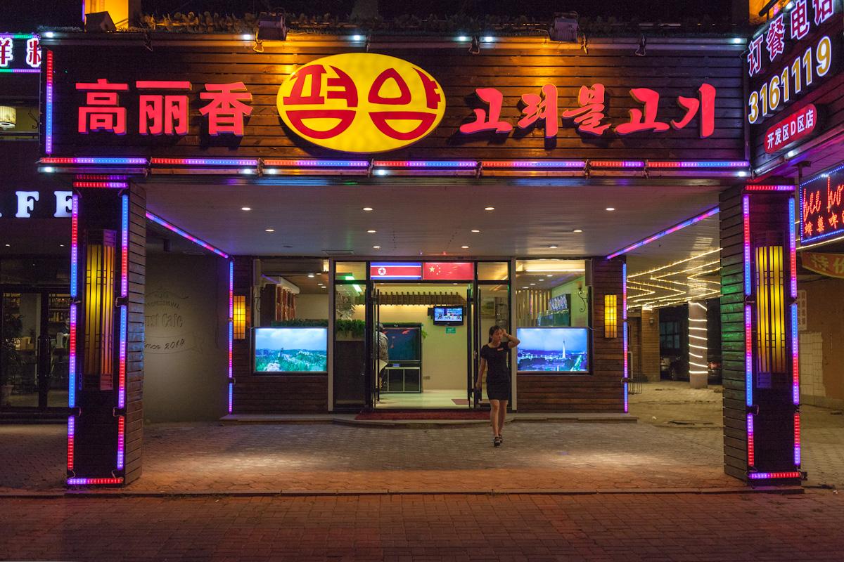 Dandong Liaoning China Restaurant Nordkorea-Restaurant Border Grenze Yalu